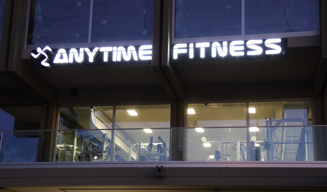 Anytime Fitness franchising: allenamento a tutto sprint